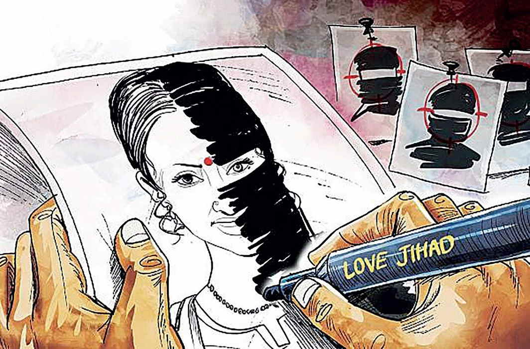 Girl's life ruined in love jihad