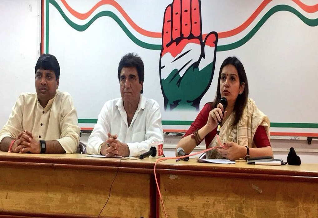 Allow to cheating For Congress spokesman in written examination in up