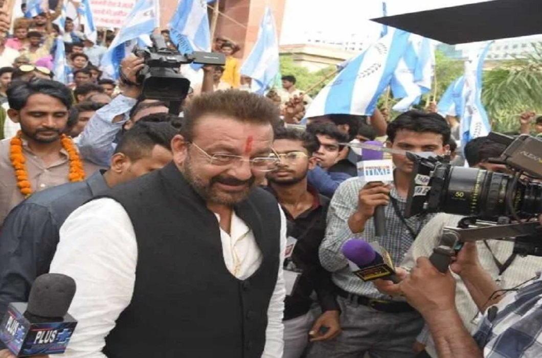 \\192.168.0.252\offline\WEB DEPARTMENT\APN Hindi\JUNE\7 june\संजय दत्त ने शुरु की राजनीतिक पार्टी, लखनऊ में खुला कार्यालय