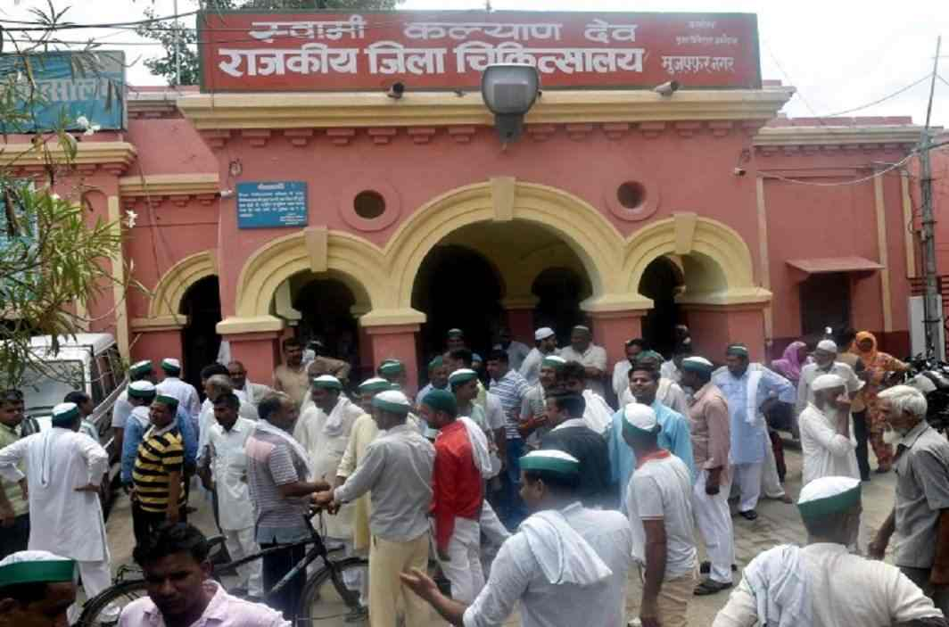 'All Is Well' in Muzaffarnagar District Hospital