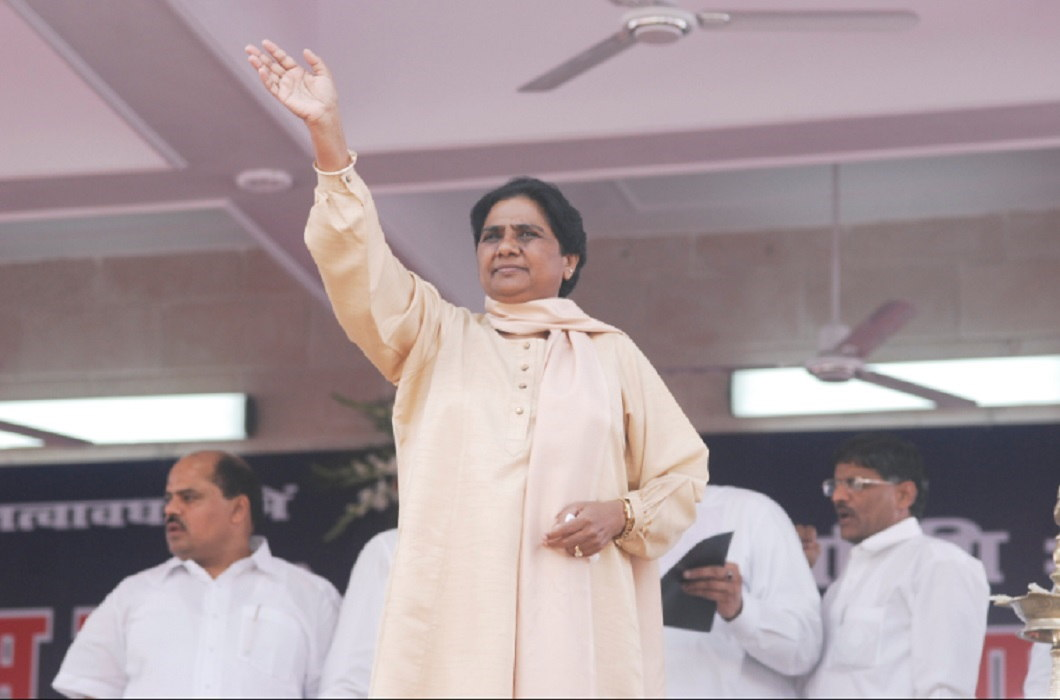 BSP supremo Mayawati will take part in election battleground