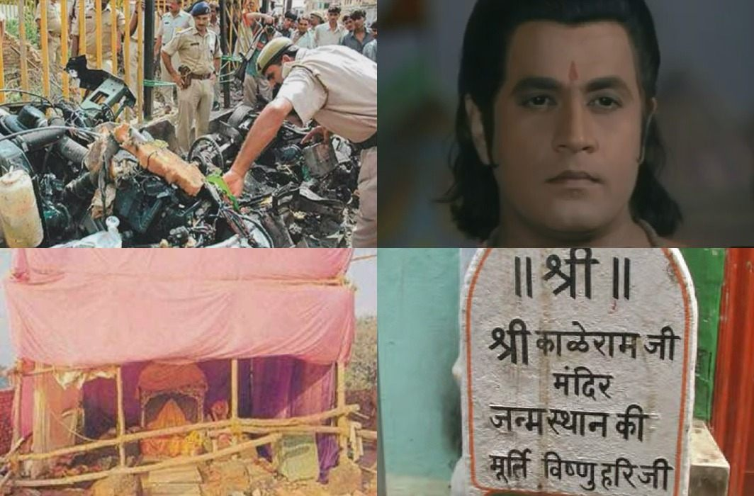 after 13 years, Lord Rama waits for justice