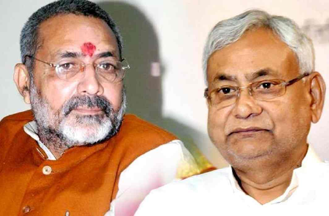 Giriraj Singh met the leaders of closed Hindu organizations in jail,
