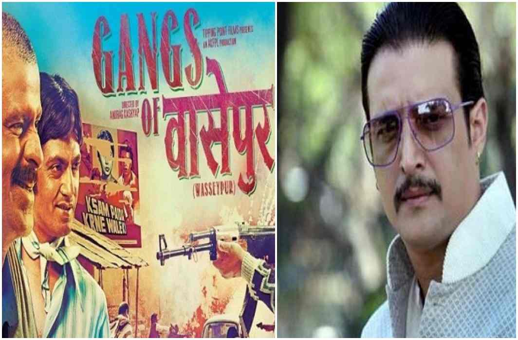 Jimmy Sheirgill wants to work in Gangs of Wasseypur 3