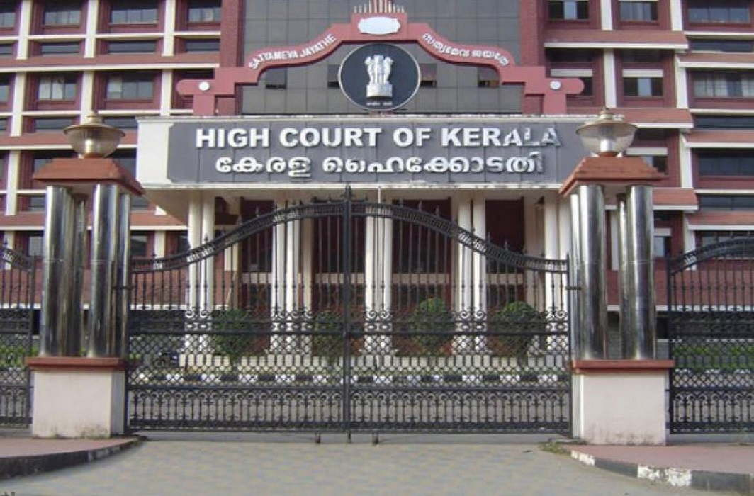 Kerala High Court also believed that love is blind, preventing students from taking out of college