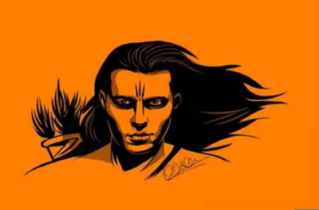 Lord Ram Painting