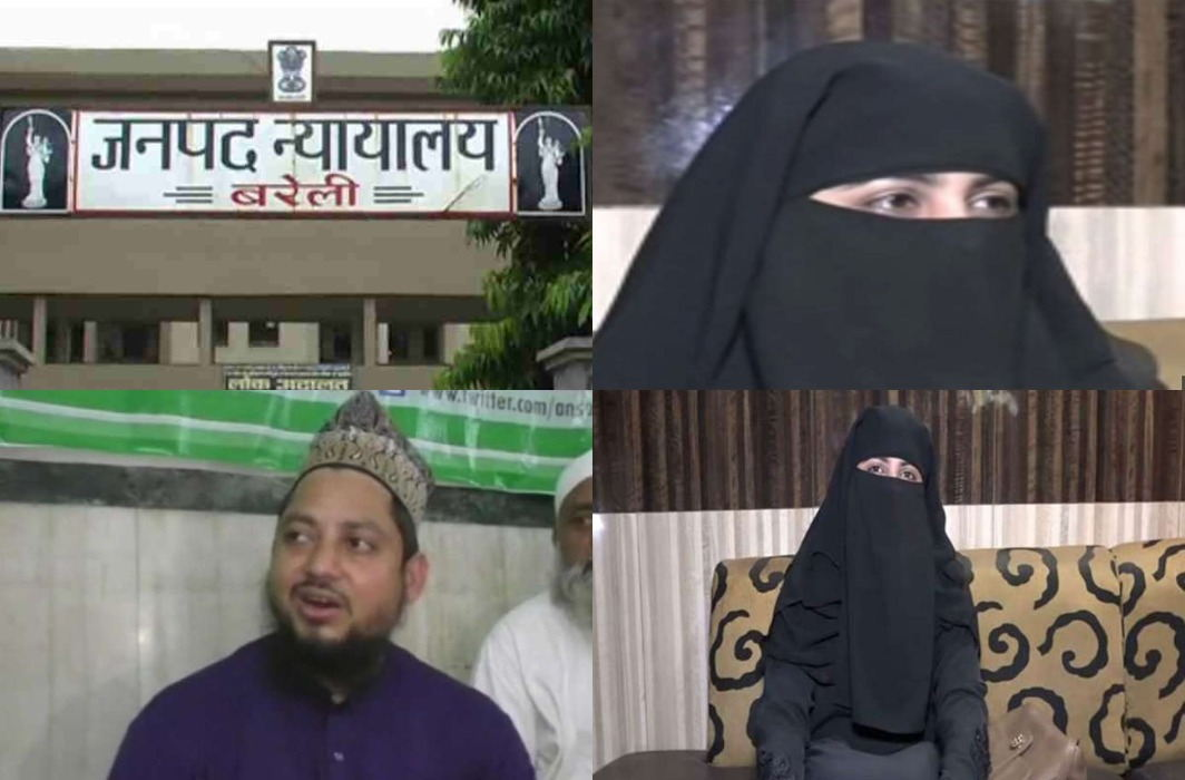 Nida Khan's big victory, The court Declared invalid to triple talaq