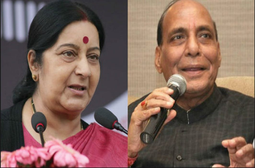 Rajnath Singh support to Sushma Swaraj on passport dispute