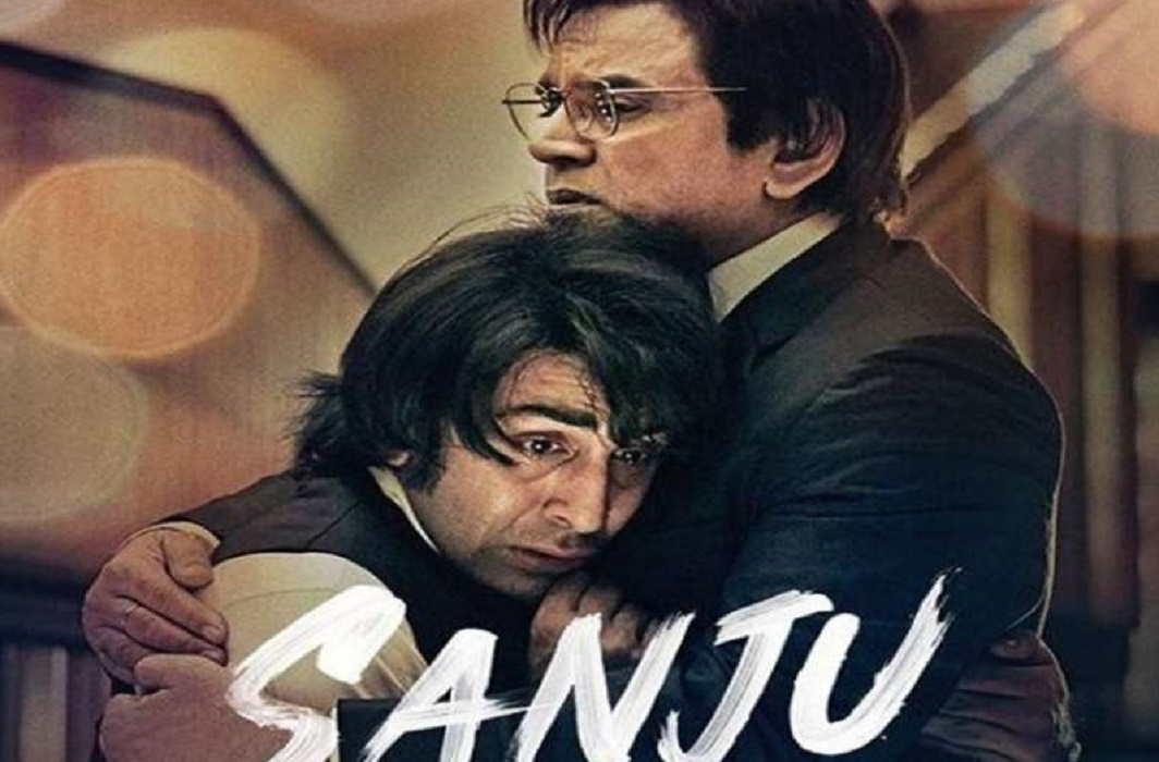 Sanju Movie earned 200 crores -
