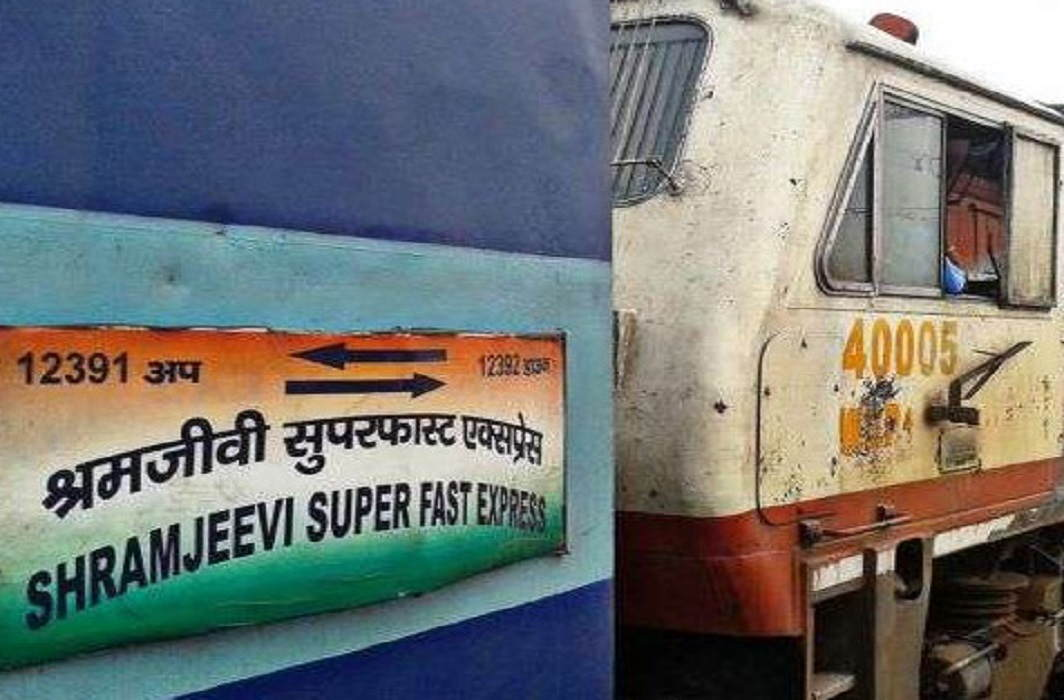 Shramjeev stirred the rumor of a bomb in the train, leaving the train after the investigation