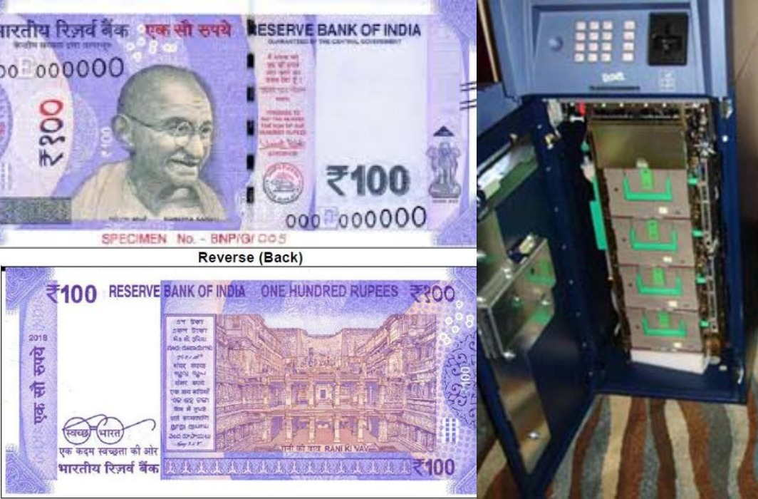 The problems of banks will increase with new notes of Rs 100, before spending 100 million in the ATM