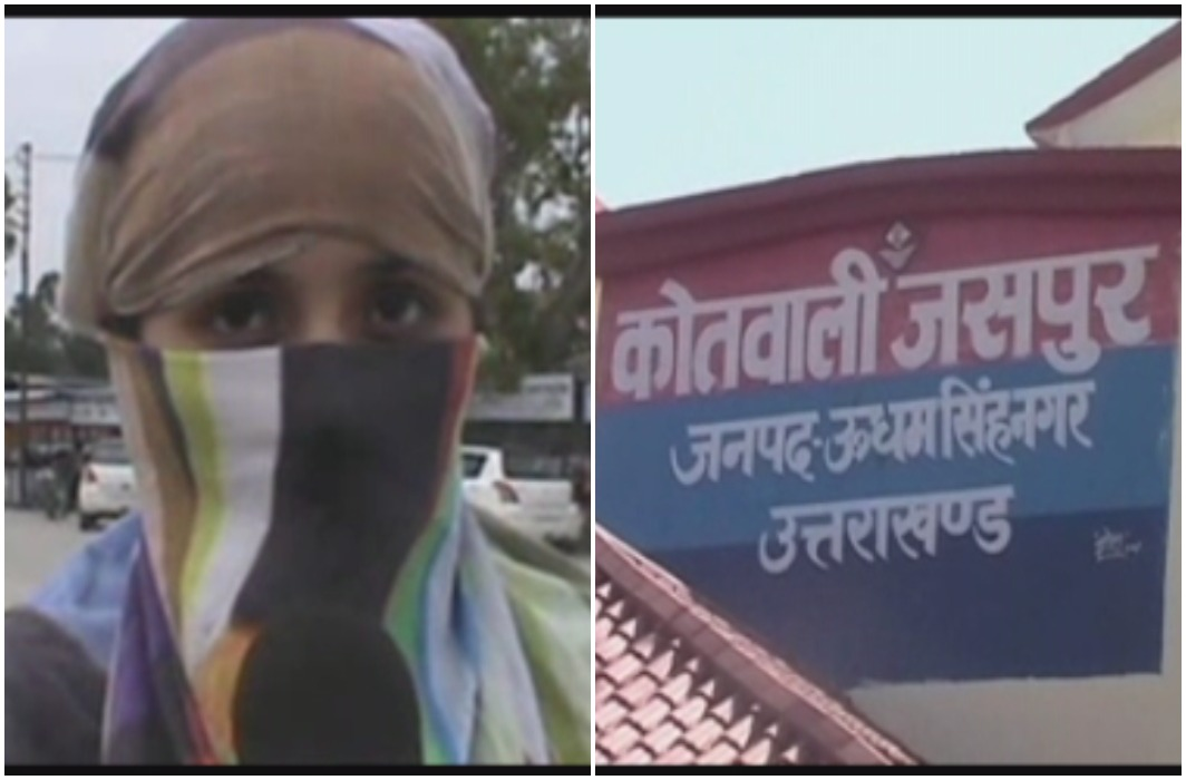 Three gangsters committed gangrape Kidnapped a minor girl In Kashipur