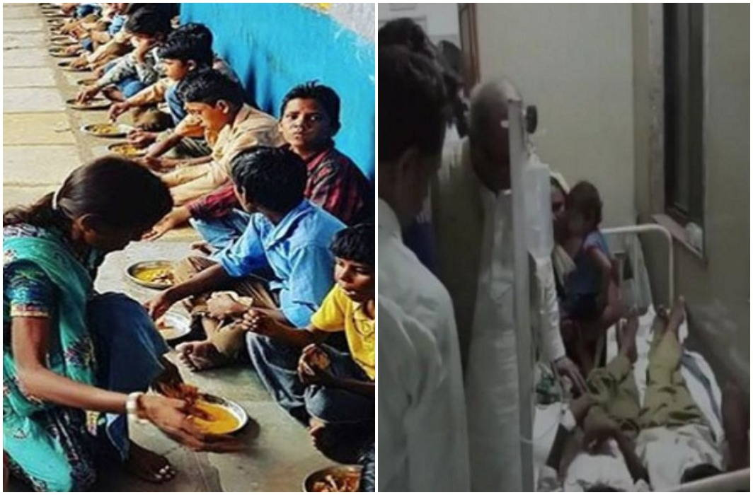The second case of negligence In mid day meal and 50 children sick in Madhya Pradesh