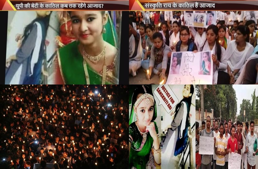 sanskriti rai murder case