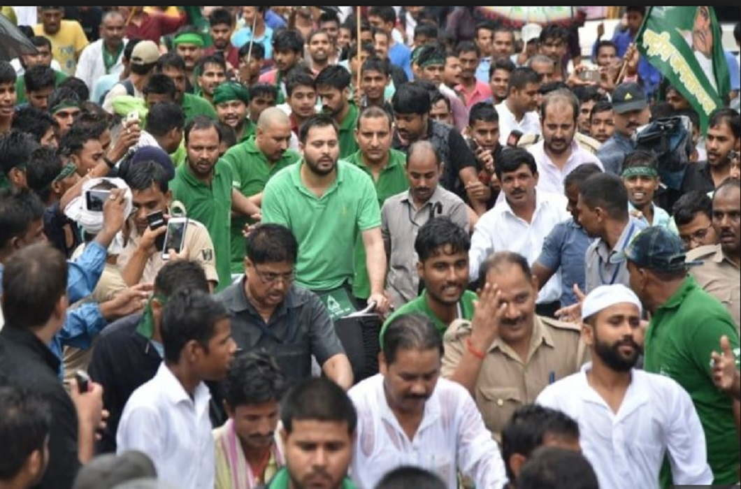 tejaswi yadav cancelled his bicycle yatra due to rain