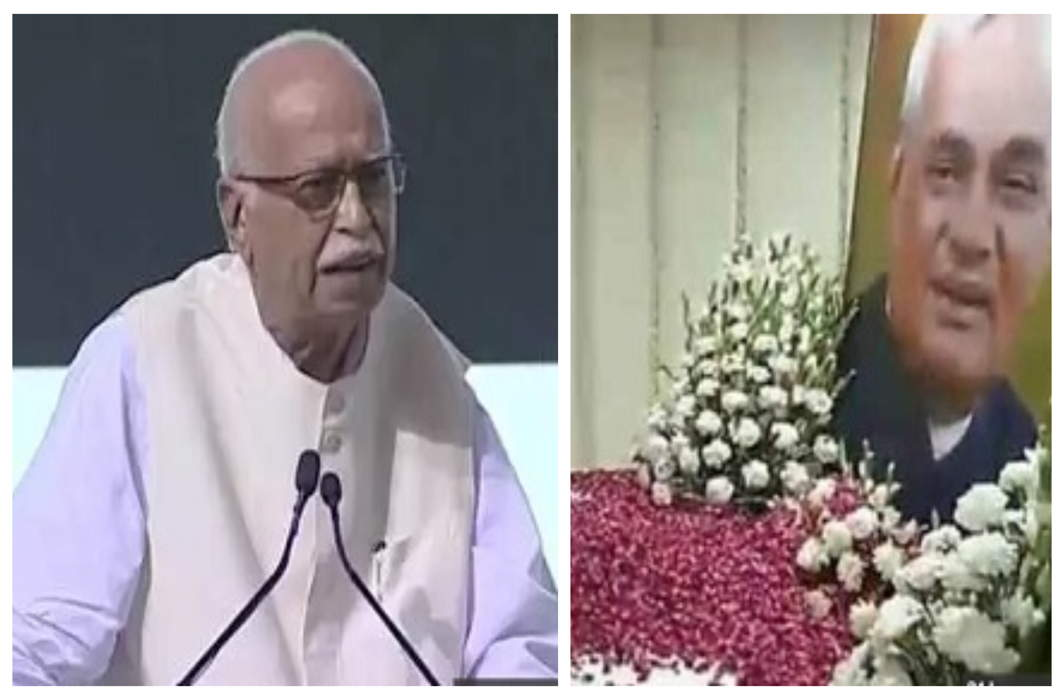 Advani's pain in the prayer meeting, said- Addressing the meeting without Atal ji is unimaginable