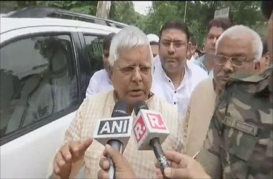 Lalu Prasad Yadav surrendered, first jail again RIMS