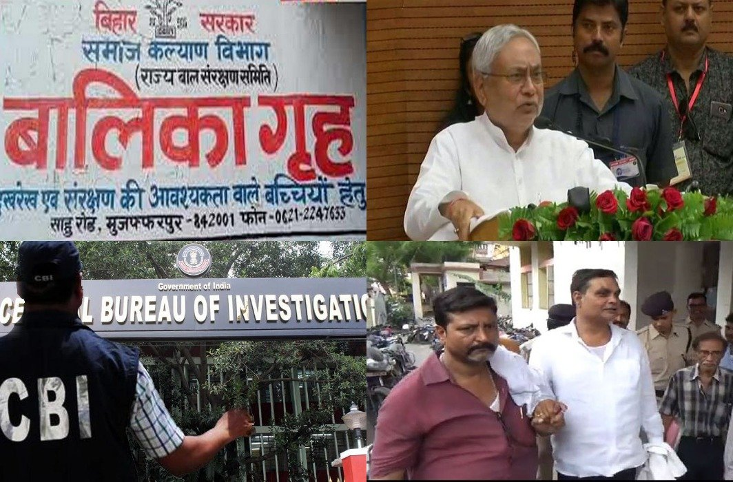 Nitish's rebel on the opposition, guilty and helper Will go to jail