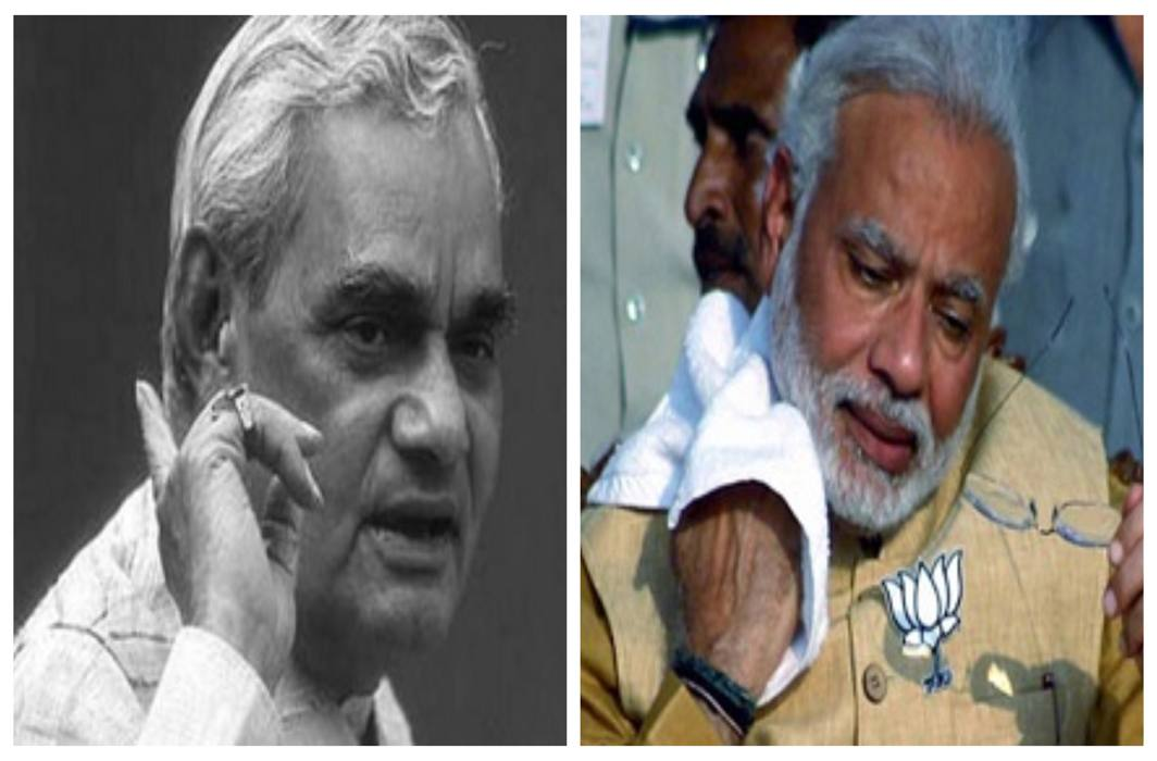 PM Modi speaks on Atal Bihari Vajpayee death
