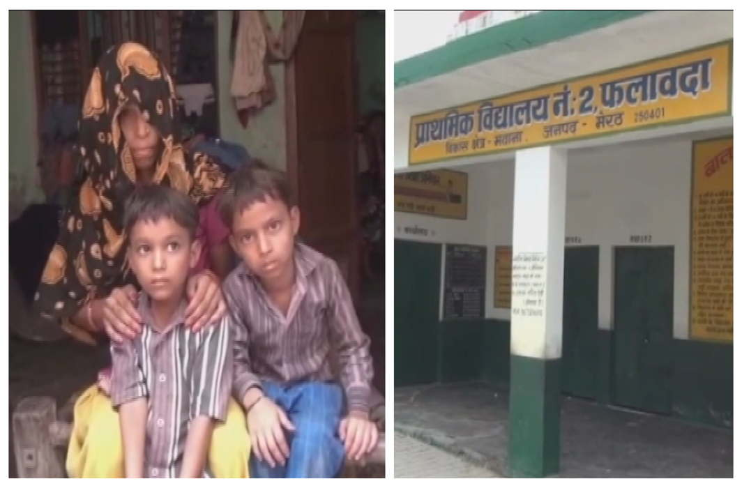 Refuse to allow dalit children to enter school, parents Did Ruckus