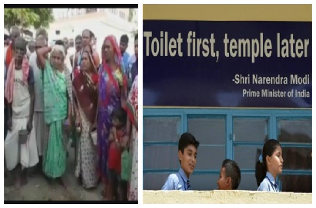 The slogan of ' toilet First temple later' 'failed, No toilets, people angry