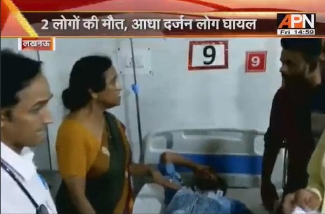 Two Dilapidated buildings collapsed in Lucknow,  Three people including a child die