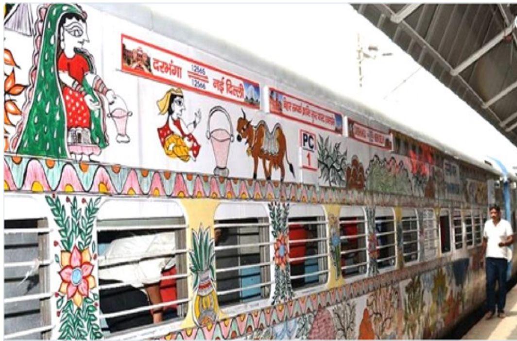 United nations has impresses from Madhubani art