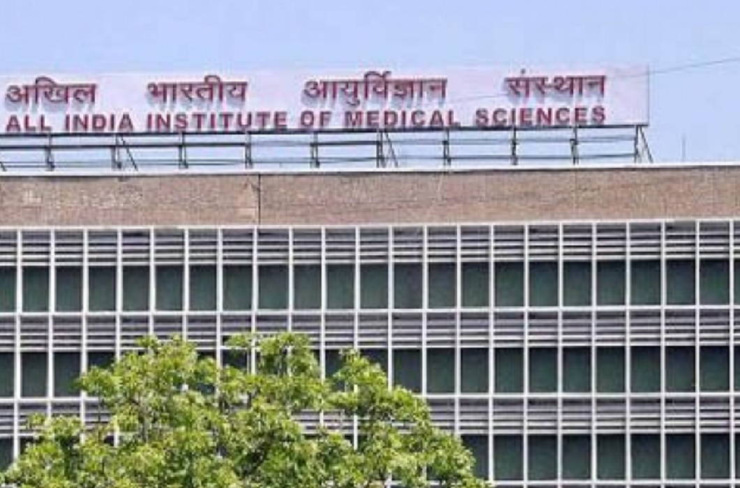 Uttar Pradesh gets first AIIMS, inaugurated OPD trials