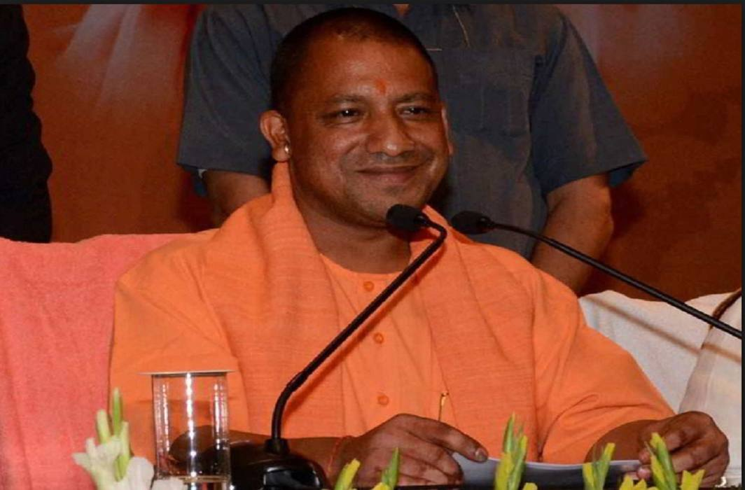 Yogi government will appoint 'Lok Kalyan Mitra'   25,000 will be salary