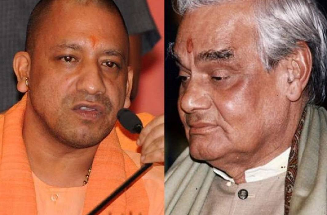 Yogi government will build 4 monuments in memory of Atal Ji, ashes will be spread in 29 rivers