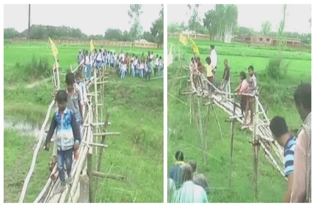 children Goes to study by taking risk In yogiraj