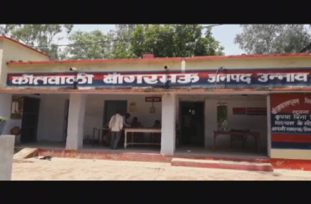 daughter Hanged himself in Unnao of Bangarmau