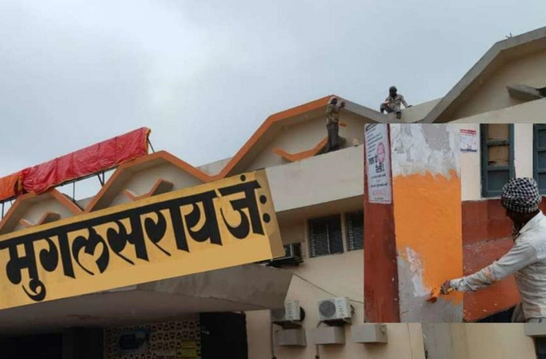 Mughalsarai railway station color in saffron   Pandit Deendayal Upadhyay Junction will be called from August 5