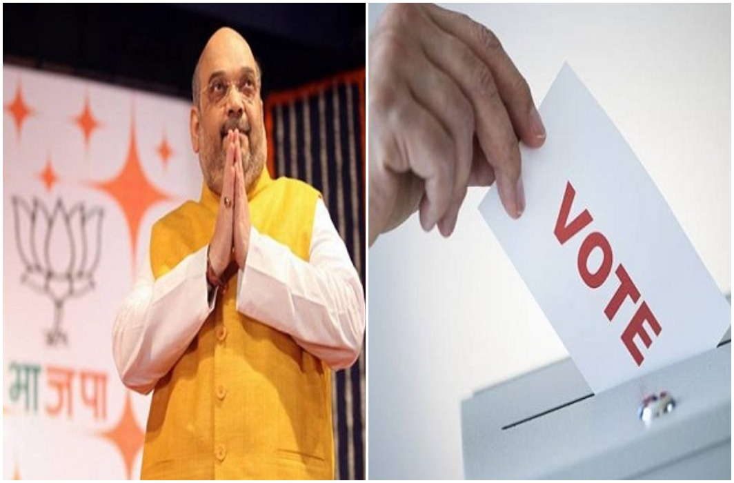 Another step taken by the BJP on 'one Nation one election' and Shah wrote a Letter to Law commission