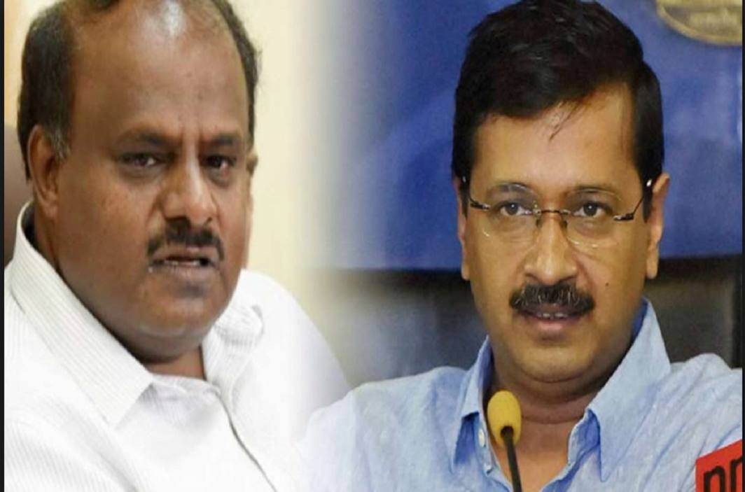 questions raised on 'AAP',Unaccounted expenditure on Kejriwal during the swearing-in ceremony of Kumaraswamy