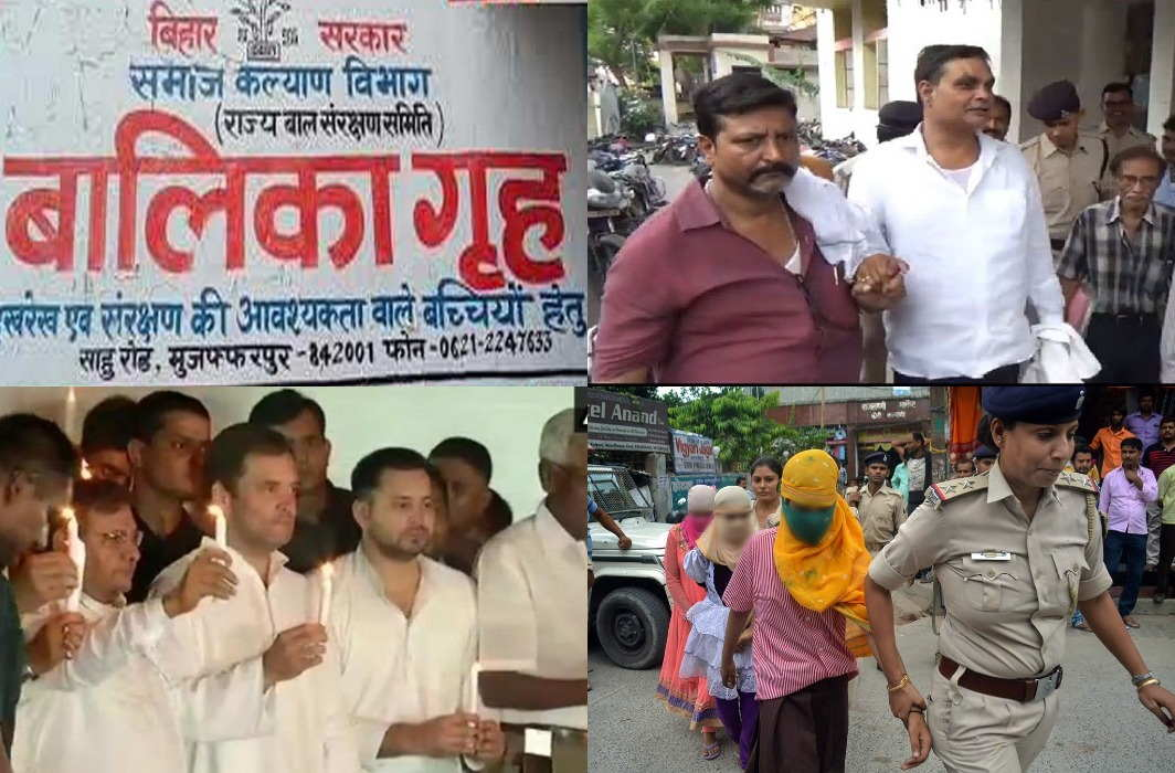 rahul-tejaswi demonstration of power On Muzaffarpur rape in Delhi