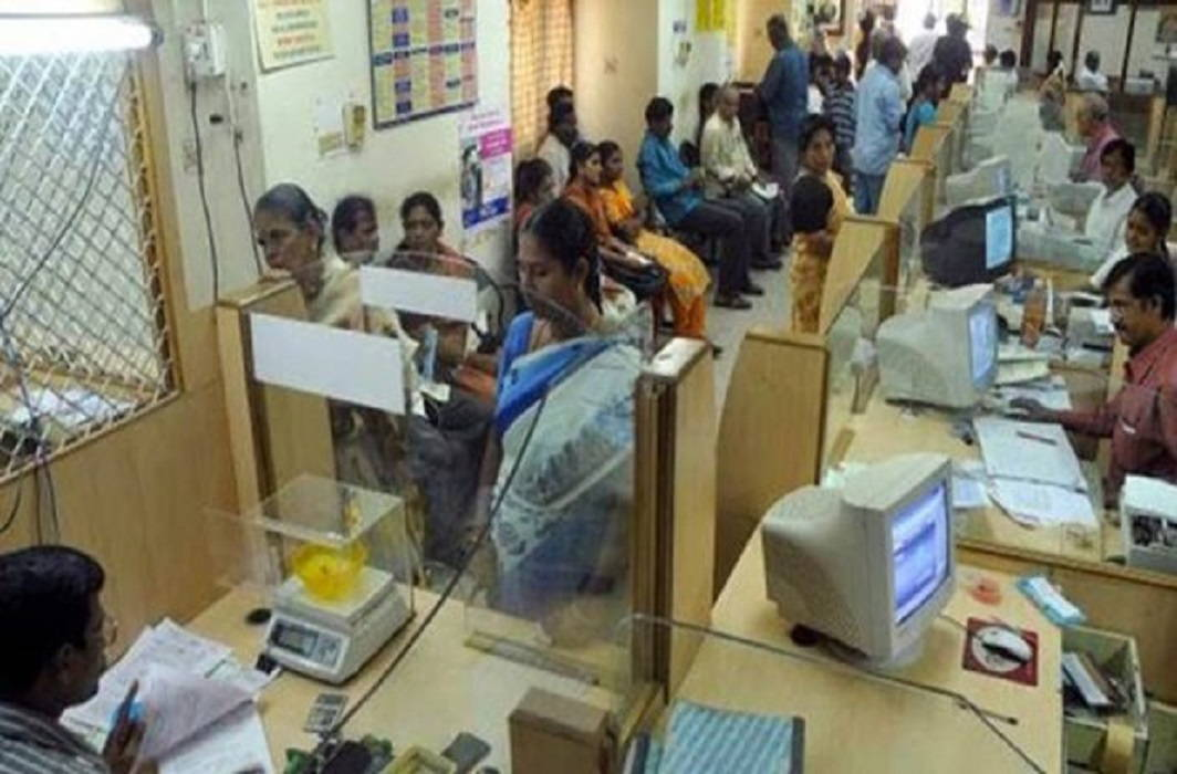 Banks earn Five thousand croresbehalf on Minimum balance name in one year