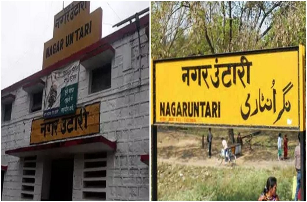 This station will get blessings of Lord Shri Krishna, Name will be changed to 'banshidhar'
