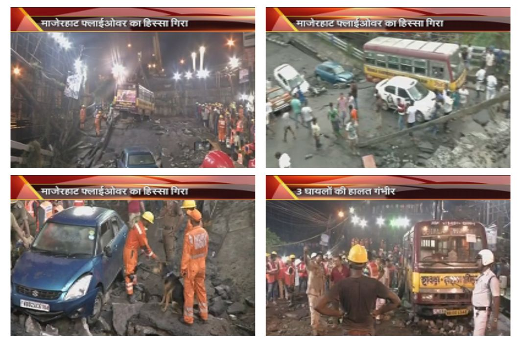 1 killed due to Majerhat bridge collapse in Kolkata , 19 injured