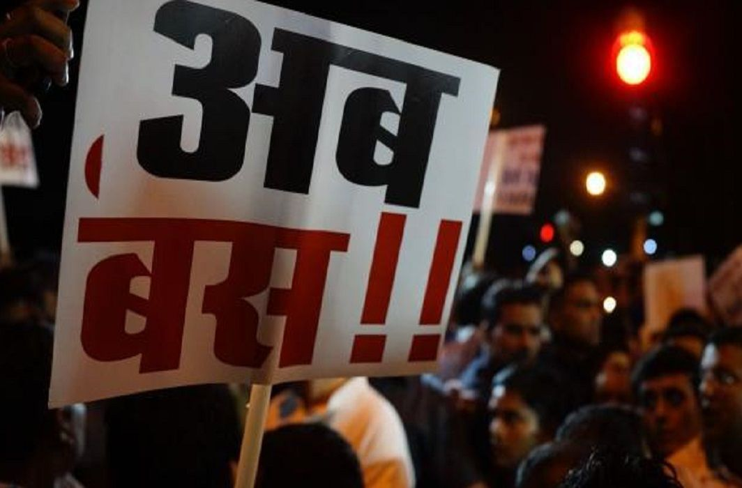 Another incident like the Kathua Rap Case happened in Jammu and Kashmir