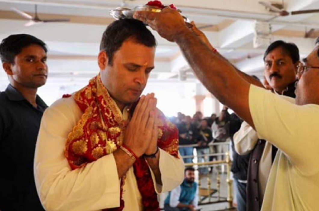 Rahul's tcomments from Kailash Mansarovar, 'The person who calls, he goes