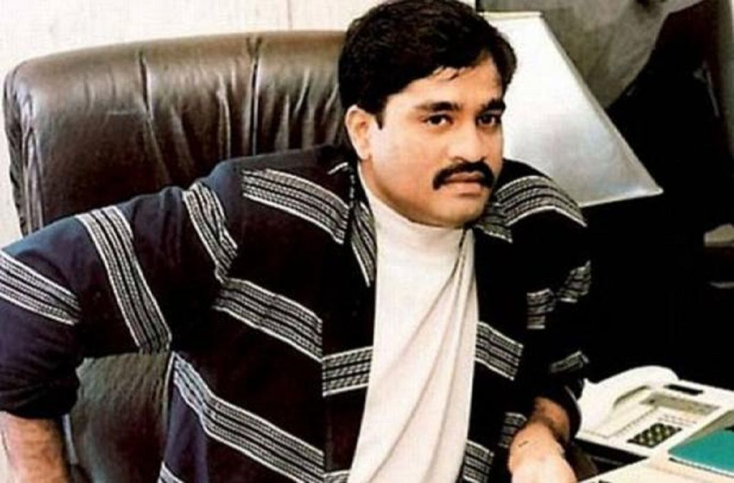 Americas will help India to find Dawood Ibrahim