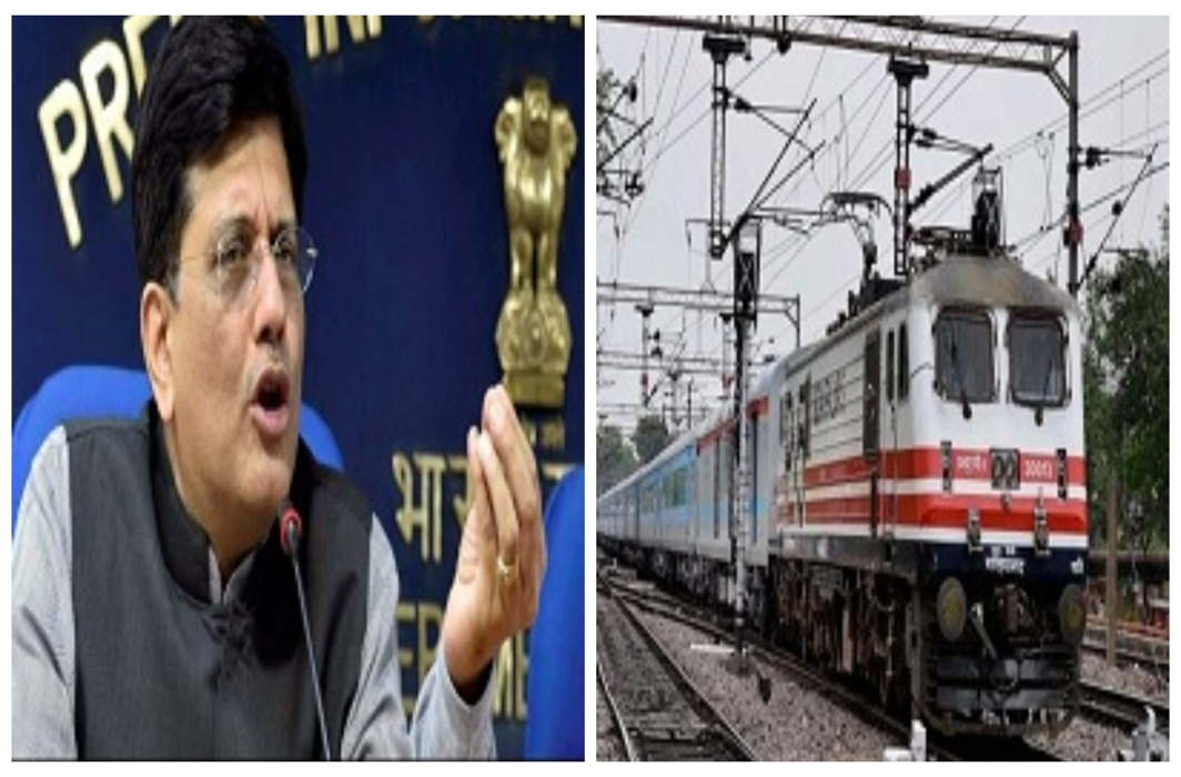 New naming of irctc and Indian Railway will select one of the 700 names