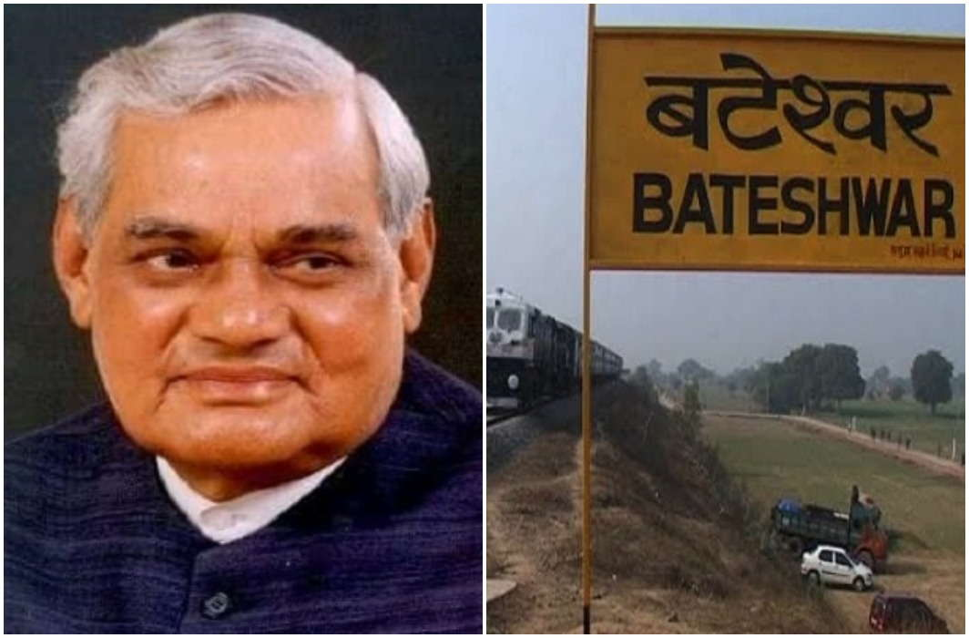 Yogi Sarkar Promise of development from Atal ji's native village Bateshwar