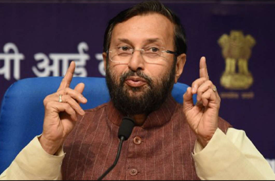 in National Executive Meeting Javadekar said The opposition has neither an agenda nor strategy