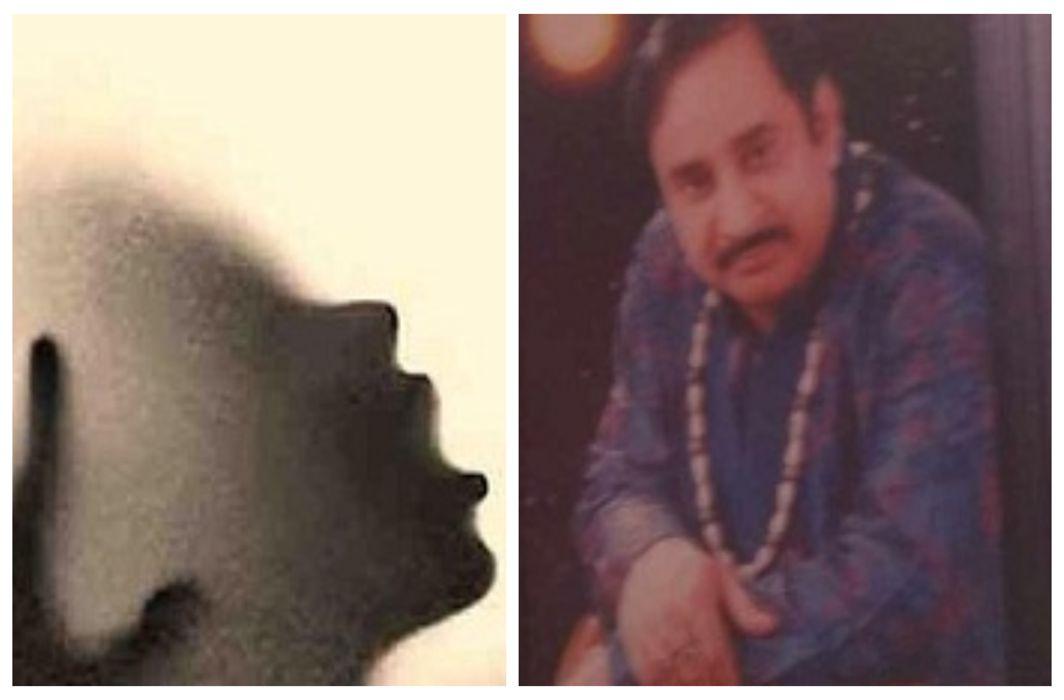 Astrologer Ashu Bhai Guruji