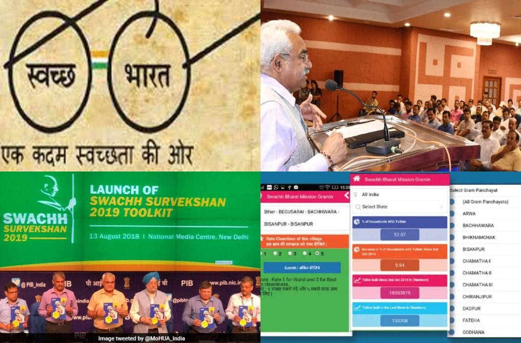 Several changes in the Swachh Survekshan 2019