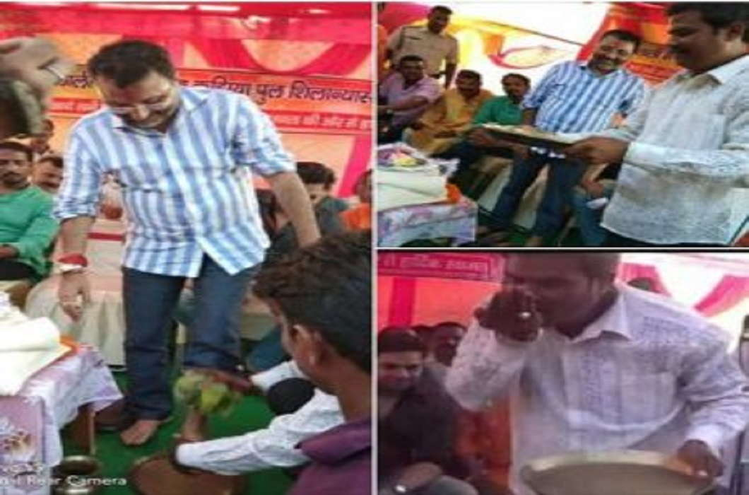 firstly Washed the MP's feet and Drunk charnamrat by explaining water to supporters
