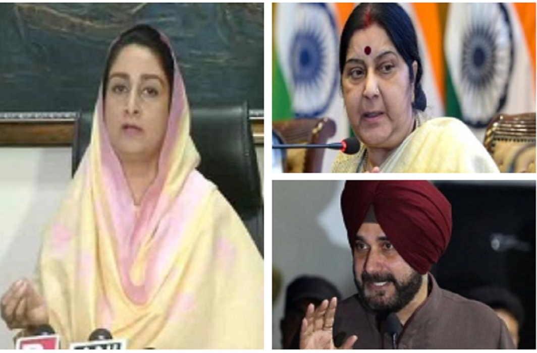 Harsimrat Kaur claims- Sushma Swaraj condemned Navjot Singh Sidhu on Kartarpur corridor