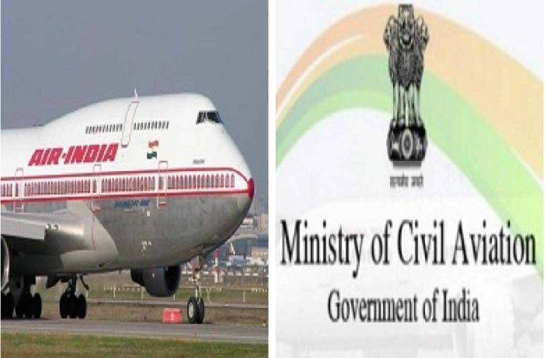 Aviation Ministry rejects the proposal of Finance Ministry